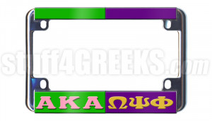 Alpha Kappa Alpha/Omega Psi Phi Split Motorcycle License Plate Frame