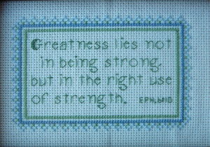 Greatness Quote