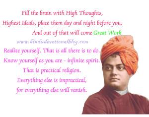 Swami Vivekananda Quotes and Teachings for Vivekananda Jayanti