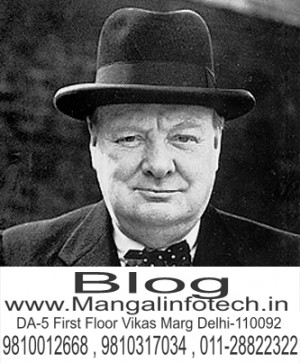 famous quotes ! Winston Churchill
