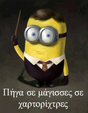 ... image include: minions, greek, greek quotes, funny and harry potter