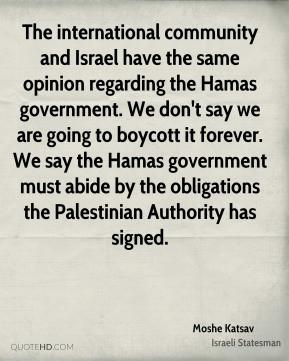 Moshe Katsav - The international community and Israel have the same ...