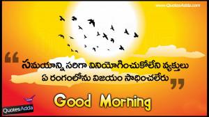 Good Morning Telugu Quotes with Images QuotesAdda.com Good Quotes ...