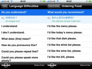 mandarin phrases