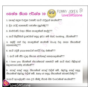 Sinhala Joke stories