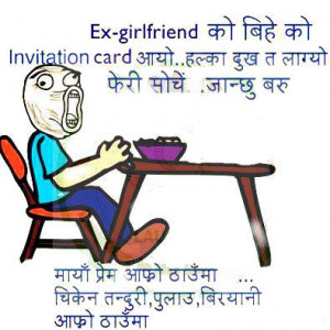 Funny Nepali Pictures Nepali Funny Picture