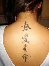 Tatto Writing on Spine Tattoo Short Life Quotes Wisdom Cursive Writing