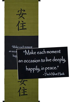 Inspirational Banners - Wall Hanging, Thich Nhat Hanh