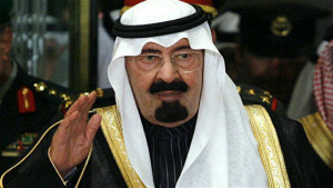 RIYADH: Saudi Arabia´s ailing King Abdullah, 91, was admitted to ...