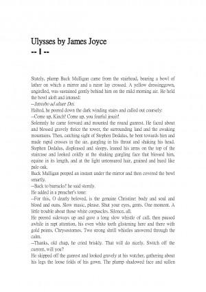 2010 12-21 Boston Public Health Releases tennyson depicts ulysses ...