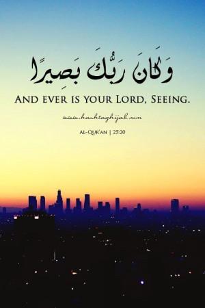 15 Quran Quotes