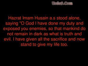 Imam+Hussain+as+English+Sayings+(Urdu9.com).png