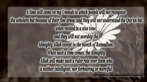 Prophet Muhammad (Pbuh) quote by Sinistersal