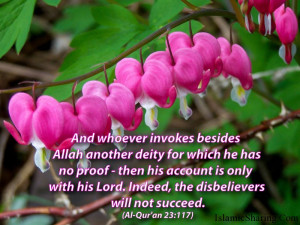 And whoever invokes besides Allah another deity for which he has no ...