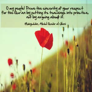SincerityIslamic Quotes and Sayings.