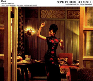 singer of my mother wong kar wai picture and quotes selected by ikira ...