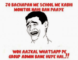Whatsapp ke admin... Whatsapp admin funny picture and images !!