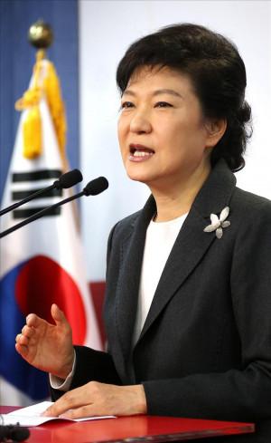 South Korea's Innovative Female Pres Park Geun-hye incomes Office