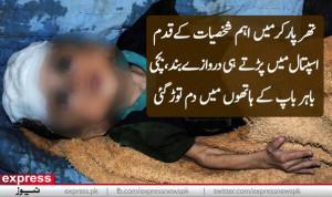 Re: Imran Khan at Walima of Jahangir Tareen's Son