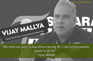 Best 25 Iconic Quotes About MS Dhoni Which Proofs Why He is Called ...