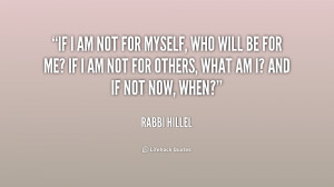 quote-Rabbi-Hillel-if-i-am-not-for-myself-who-241042.png