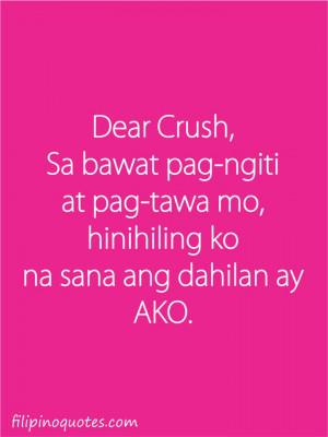 Pics Photos - Cached Tagalog Tumblr Cute