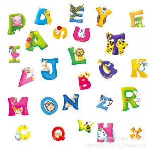 Kindergarten-early-childhood-educational-background-decorated-children ...