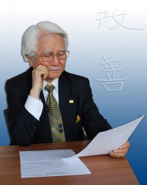 related goods dr masaaki hatsumi dr masaaki hatsumi recently added ...