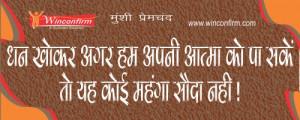 hindi essays on bravery