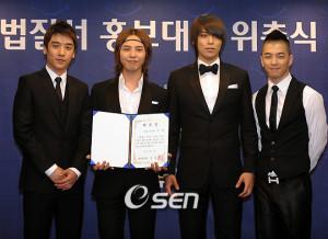Monday May 19, 2009 Korea