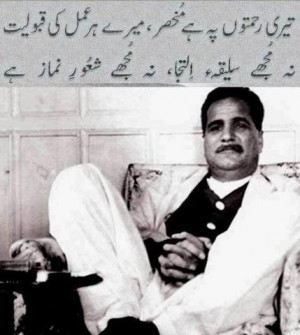 beautiful urdu poetry by allama muhammad iqbal, urdu shairy