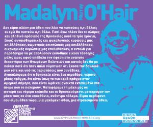 Madalyn-Murray-O'Hair-greek