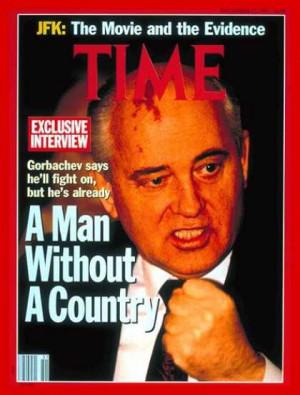 Mikhail Gorbachev - Dec. 23, 1991 - Russia