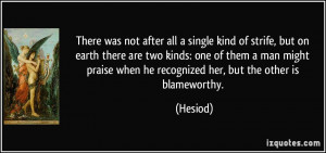 More Hesiod Quotes