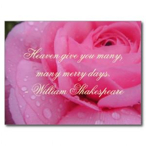 Shakespeare Rose Quote