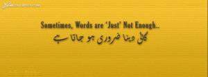 Urdu Attitude Facebook Profile Cover Photo