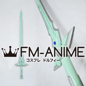 Sword Art Online Kirito / Kazuto Kirigaya (SAO) Elucidator Cosplay ...
