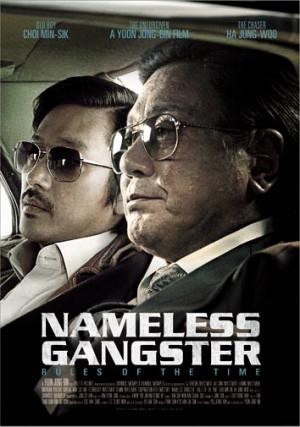 movie quotes gangster movie quotes gangster squad movie quotes jpg