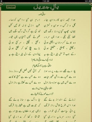 More apps related Iqbal Urdu Poetry : Bal-e-Jibreel
