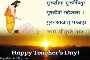 Inspirational 5th Sep Happy Teachers Day Quotes in Hindi