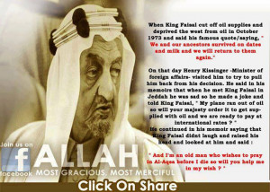 ... in riyadh in april 1906 he is the third son of saudi arabia s founder
