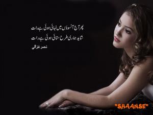 sad love quotes urdu. sad love quotes urdu. love