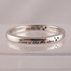 laser engraved 'i love you like the stars' ring