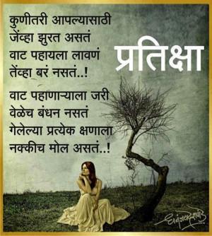 marathi miss u kavita, marathi miss u wallpaper