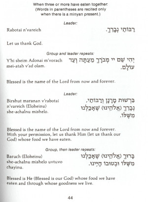 Hebrew Quotes and Translations
