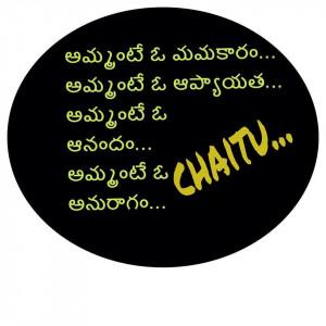 telugu quotes on Sister Fb Wallphotos