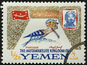 to Yemen with Home Shipping. One of the leading Shipping to Yemen ...