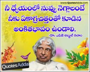 Top Telugu APJ Abdul Kalam Images with Success Quotes, APJ Abdul Kalam ...