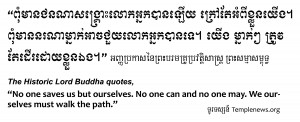 ... quotes about buddhism sayings siddhartha guatama figure in cachedjoin
