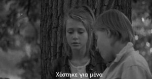 black and white, greek, greek quotes, movie quotes